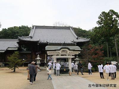 四国3番金泉寺