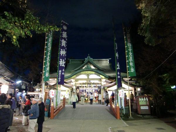 四谷須賀神社酉の市