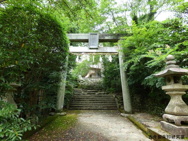 熊野神社一の鳥居