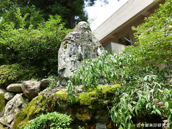 熊野神社(伊予新宮)社号標