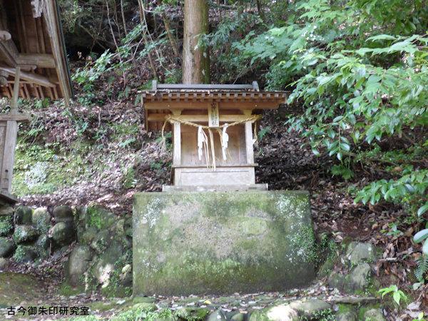 熊野神社(伊予新宮)山神社