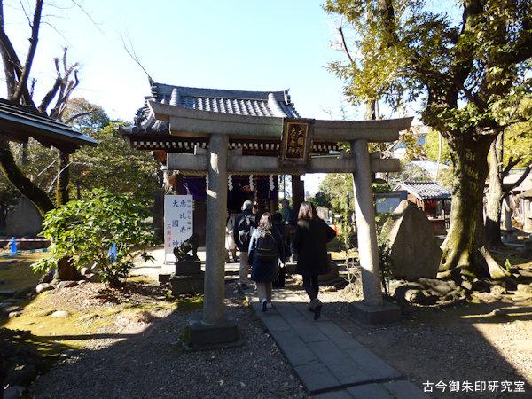 三囲神社大国恵比寿社