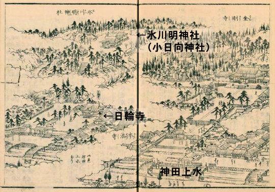 江戸名所図会小日向神社