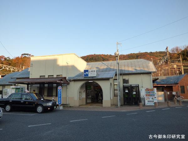 自玉手祭来酒解神社山崎駅