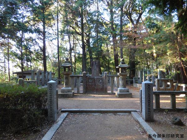自玉手祭来酒解神社十七烈士の墓
