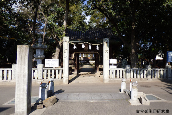 日招八幡大神社