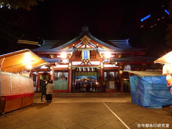 赤坂日枝神社神門