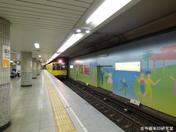 東京メトロ溜池山王駅