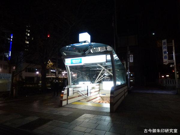 東京メトロ表参道駅