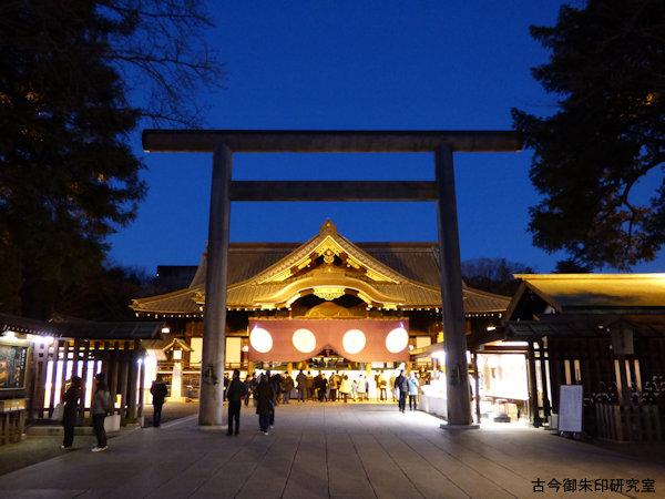 靖国神社拝殿(夜明け)