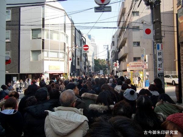 東京大神宮行列(平成26年)