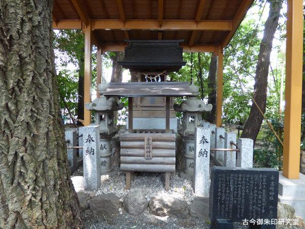 金神社金高椅神社